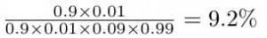 latex_formula